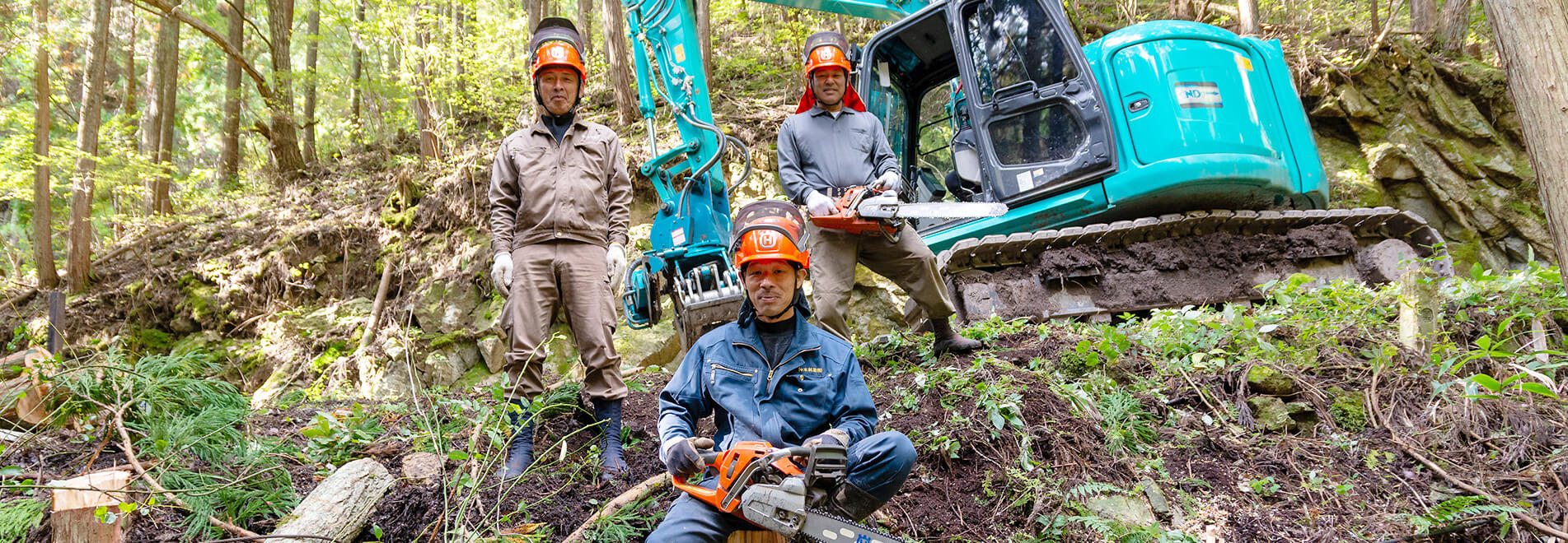 佐々木林業有限会社 | 広島県神石郡神石高原町