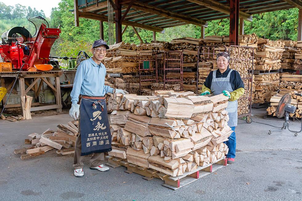割木の製造・販売